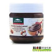 SchneeKoppe 無蔗糖榛果巧克力醬(200g)