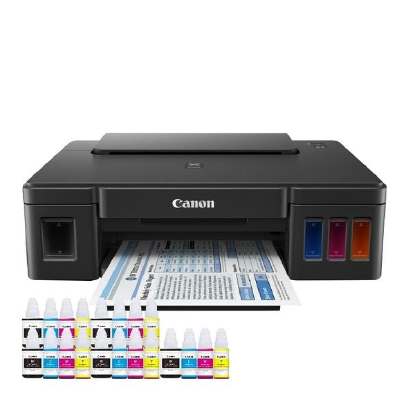 【搭GI-790原廠墨水四色五組】Canon PIXMA G1010 原廠大供墨印表機 保固二年 登錄送禮卷
