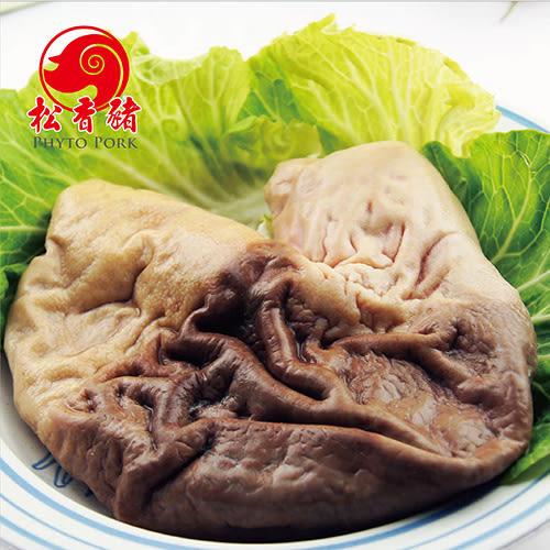 松香豬豬肚(付/包)