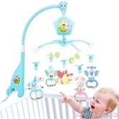 寶寶2音樂旋轉床鈴3-6個月12新生嬰兒童0-1歲小孩床頭掛5搖鈴玩具QM 童趣