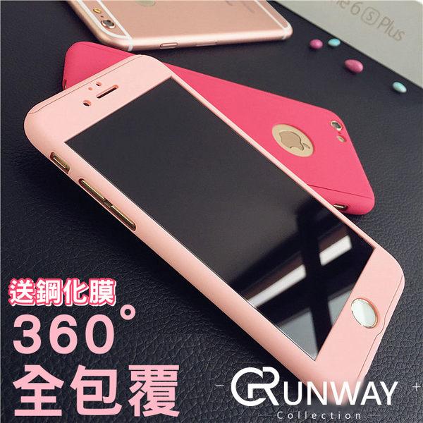 【R】高質感磨砂360度全包覆手機硬殼+鋼化膜 9H硬度 IPHONE6 6S 6PLUS