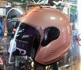 ONZA安全帽,MAX-R1,R7素/玫瑰金