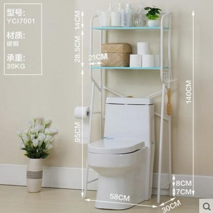 溢彩年華洗衣機置物架滾筒陽臺收納架廁所衛生間馬桶架子雜物架(YCI7001)
