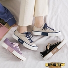 板鞋 爆款小白鞋子2021年新款帆布鞋女夏百搭潮布鞋春秋板鞋3C 618購物