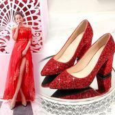 結婚鞋子女銀色尖頭高跟鞋粗跟婚紗亮片單鞋水晶伴娘新娘婚禮紅鞋 晴天時尚館