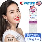 Crest 3DWhite專業鑽白牙膏-...