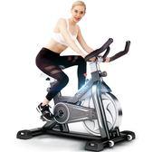 動感單車跑步健身器材家用室內健身車房女鍛煉腳踏運動自行車