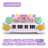 電子琴 兒童電子琴玩具帶話筒初學者1女孩多功能音樂小鋼琴2-3歲寶寶益智T 2色