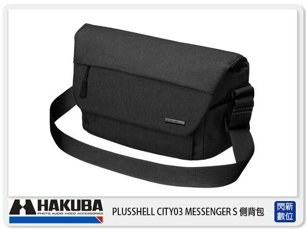 HAKUBA PLUSSHELL CITY03 MESSENGER S 側背包 黑 (HA20483,公司貨)