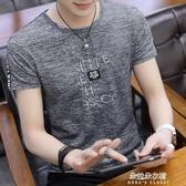 短袖T恤 正韓夏季新款男士短袖T恤男裝圓領冰絲半袖體恤青年韓版潮流上衣 朵拉朵YC