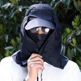 (限時88折)遮陽帽夏季男士釣魚帽戶外騎車防曬帽子遮臉防紫外線漁夫帽太陽帽