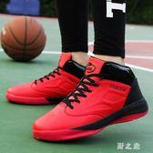 運動鞋男 籃球鞋男士高幫耐磨減震學生跑步鞋高腰運動藍球鞋 nm9870【野之旅】