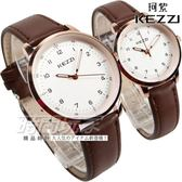 KEZZI珂紫 情人對錶 城市設計 數字皮帶 玫瑰金x咖啡色 KE1388玫咖大+KE1388玫咖小