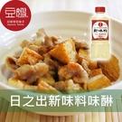 【豆嫂】日本調味 日之出 新味料 醇良味醂(400ml)