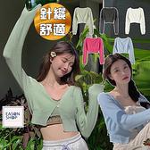 EASON SHOP(GQ1139)韓版純百搭彈力修身短版單排釦開衫小V領長袖針織外套罩衫女上衣服外搭防曬空調衫