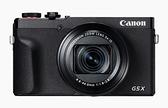 【聖影數位】Canon 佳能 PowerShot G5 X Mark II 數位相機 平行輸入