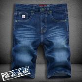 休閒牛仔短褲 男士牛仔短褲五分褲修身夏季5分中褲薄款緊身彈力褲子男短版 酷我衣櫥
