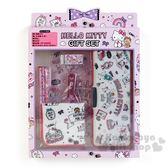 〔小禮堂〕Hello Kitty 豪華五件式文具禮盒組《紫白》鉛筆盒.剪刀.手帕.尺.學童文具 4901610-24875