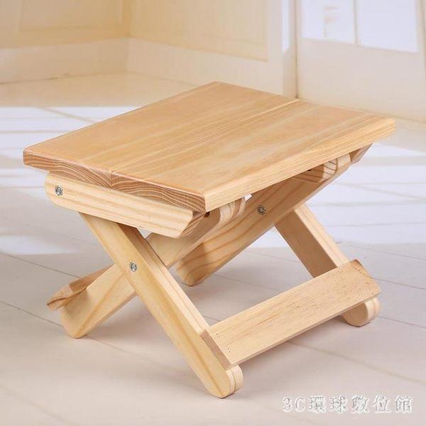 松木實木折疊椅便攜式家用實木馬扎戶外釣魚椅小板凳小凳子方凳  XY3792 【3c環球數位館】