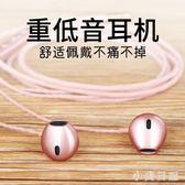 耳機重低音入耳式通用男女生耳機?蘋果vivo小米oppo手機電腦K歌耳麥 js6702『小美日記』