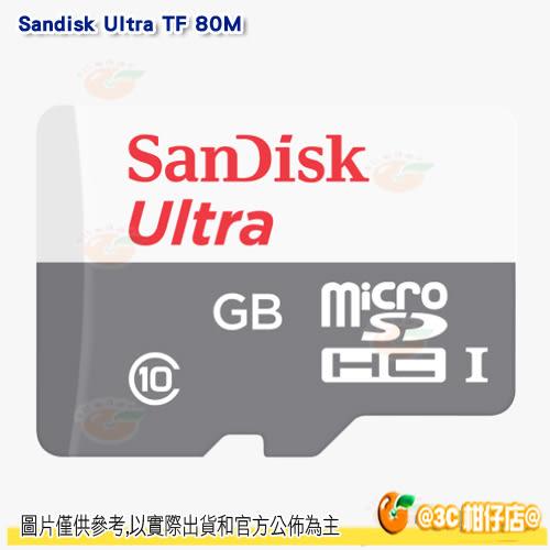 SanDisk Ultra TF 32G 32GB 80MB 80M microSD C10 Class10 記憶卡 公司貨 終身保固 手機 行車記錄器