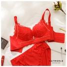 Catworld 優雅玫瑰。莫代爾軟鋼圈蕾絲收副乳調整型內衣(紅)【18809910】‧70AB通杯-90C