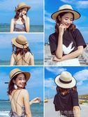草帽女夏天小清新百搭帽子海邊遮陽沙灘帽網紅防曬太陽漁夫帽『小宅妮時尚』