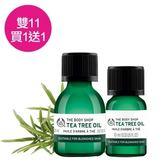 【THE BODY SHOP】加碼延長●雙11限定● 茶樹精油20ml+10ml