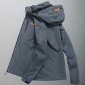 秋冬季男沖鋒衣女戶外潮牌防風加絨加厚防水三合一可拆卸男士外套