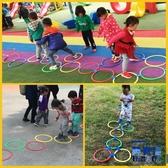 幼稚園教具兒童感統訓練戶外運動跳格子跳躍呼啦圈敏捷玩具【英賽德3C數碼館】
