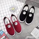 老北京布鞋女鞋帆布鞋女一腳蹬懶人鞋女學生布鞋平底休閒鞋韓版潮 時尚芭莎