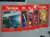 【書寶二手書T2/雜誌期刊_RHJ】牛頓_32~36期間_共5本合售_洛克威爾國際公司等