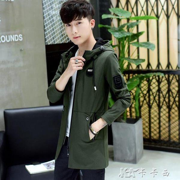 男士外套休閒季韓版潮流修身帥氣中長款風衣男裝夾克薄款 卡卡西