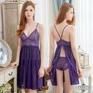 大尺碼Annabery深紫誘惑透視柔紗後開襟二件式睡衣 | OS小舖