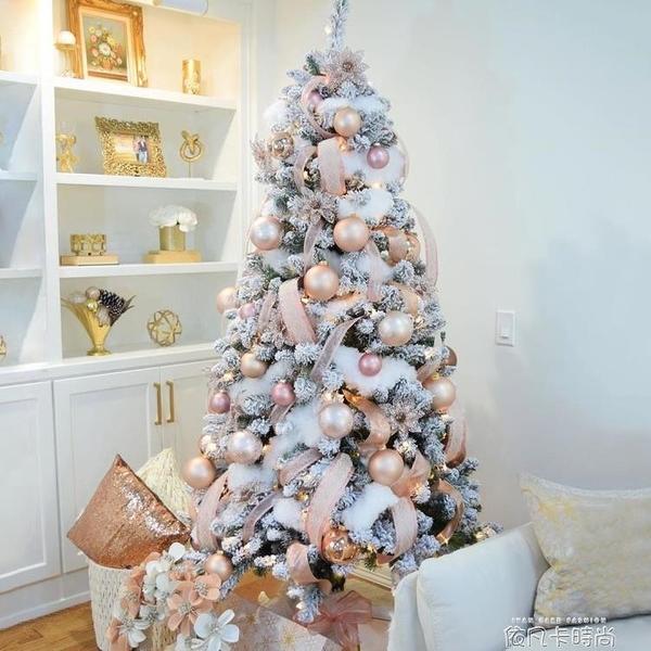 聖誕節裝飾聖誕樹家用小型套餐1.5/1.8/3/米套裝網紅粉色櫥窗擺件MBS 依凡卡時尚