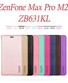 King*Shop~ZB631KL 韓曼華碩ZenFone Max Pro M2 手機皮套保護套皮革 附掛繩