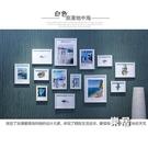 照片墻 客廳簡約裝飾相框墻現代個性創意組...