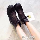 英倫春秋女靴 夏季鏤空鬆糕短靴真皮內增高及裸靴 網紗透氣馬丁靴 小艾時尚