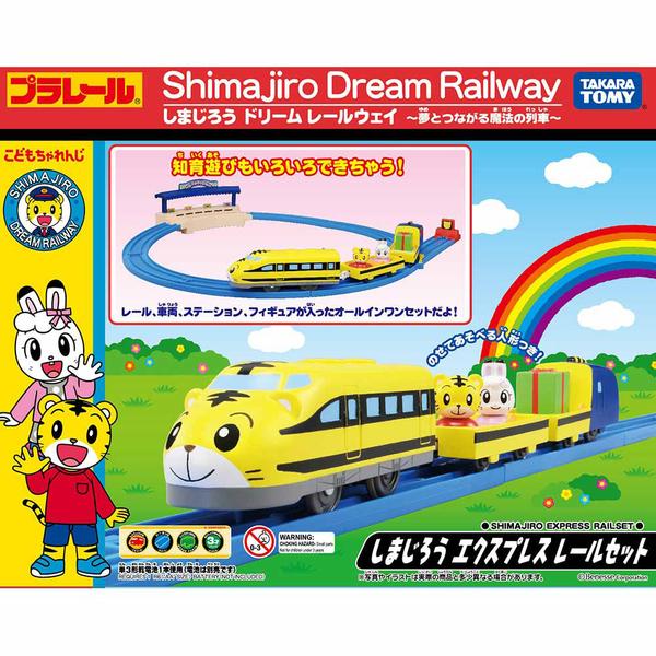 特價 PLARAIL鐵道王國 可愛巧虎DoReMi車站組_TP89886