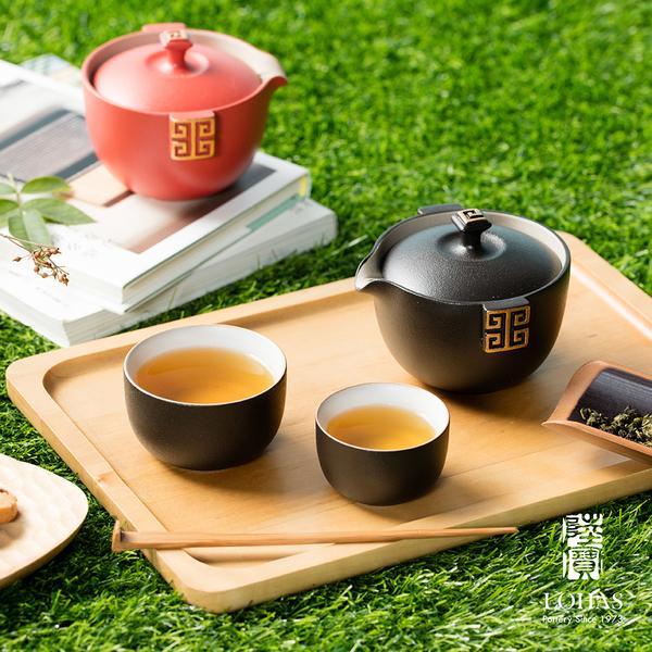 陸寶茶器  洄瀾蓋碗 一壺兩杯配布袋 旅行茶具套組  新品上市
