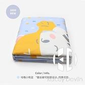 嬰兒秋冬蠶絲被寶寶加厚蓋被兒童午睡可拆膽棉被【Kacey Devlin】