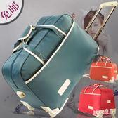 拉桿行李包 旅行包女行李包男大容量韓版手提包休閒折疊登機箱包旅行袋 df5561 【Sweet家居】