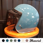 莫蘭迪色系安全帽(含一般鏡片) E0004-2
