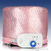發膜加熱帽焗油蒸發帽頭發護理營養倒膜電熱帽子家用 全網最低價