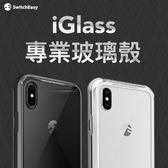 SwitchEasy iGlass iPhone X Xs XR Xs Max 玻璃殼 邊框 9H玻璃 背蓋 保護殼 奈米科技 防刮
