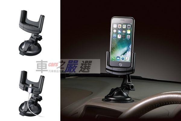 車之嚴選 cars_go 汽車用品【SA13】日本CARMATE iPhone7 專用 可360度旋轉 吸盤式智慧型手機架 車架