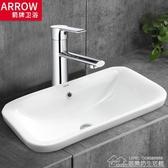 衛浴台上盆藝術盆面盆半嵌入式方形洗臉洗手櫃盆AP4136 【快速出貨】YYJ