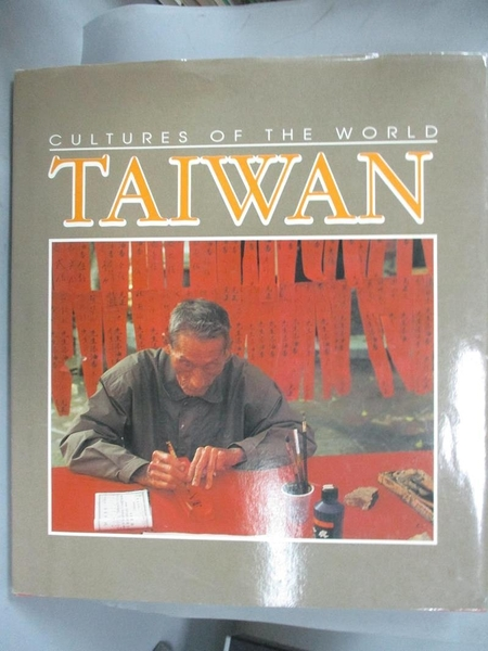 【書寶二手書T9/社會_E2A】Cultures of the world:Taiwan_Hew Shirley