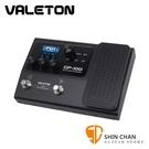 Valeton GP100 綜合效果器 原廠公司貨 一年保固