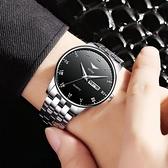 新款防水男士手錶全自動石英錶非機械錶黑科技國產腕錶男錶